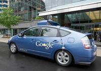 扎堆美國硅谷,國內創新科技公司測試無人駕駛汽車