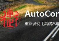 """2019""""放大招""""!註定不平凡的一年:更多主力車型將迎激烈競爭!"""