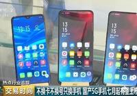 4G到5G到底換卡好還是換手機好?