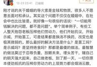 黃奕前夫黃毅清談何潔婚變,最重要原因被扒了出來,這下真相了!