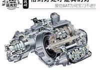 愛信6AT是最好的自動變箱之一,同為日系車鈴木都用,為什麼日產、本田不用?