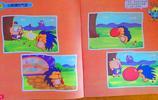 親子教育:幼兒小班語言畫冊