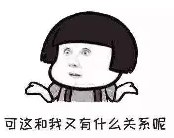 """互聯網創業:從""""互聯網+創業""""月創收20萬"""