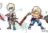 地下城與勇士:武器幻化系統,你選擇哪一把
