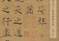 中書協理事洪厚甜:臨帖的三原則,讓你學書法事半功倍
