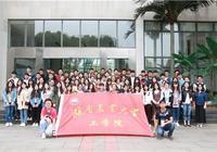 湖南農業大學:走近三一重工