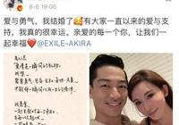 林志玲結婚後首次亮相,網友評論扎心了