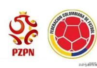 世青杯競彩足球分析:哥倫比亞U20首戰取勝