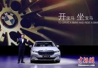 寶馬新BMW 7系正式上市 售價82.8-242.8萬元