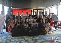 1991(中國)湘江俱樂部長沙成立 將弘揚湘江文化