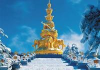 十四張普賢菩薩像