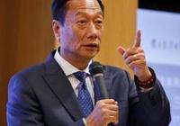 據路透報道,富士康的郭臺銘計劃未來數月辭任董事長。你怎麼看?