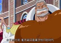 海賊王:洛克斯海賊團的6位成員,三位是四皇,還有一位在開店