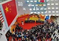 2017年阿斯塔納世博會中國館正式開館