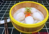 廣式茶點:水晶鮮蝦餃的詳細配方分享,晶瑩剔透,喝早茶必點蝦餃