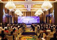 在四川,他們為火鍋開了個會!2017中國火鍋產業發展大會召開
