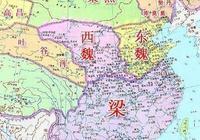 天下第一國丈,連續三個朝代的三個皇帝都是他女婿