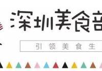 香港25年老店,米其林咖喱來了,深圳第一家!