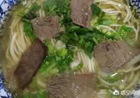 青海拉麵與蘭州牛肉麵相比,你覺得哪個更好吃?為什麼?