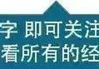 【擴散】赤峰最美公路,直通草原天堂,沿途風景美不勝收~