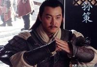此人比劉秀還牛,如果他不死,劉秀根本做不了東漢的開國皇帝