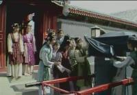 為何黛玉從角門進賈府,寶釵從大門進?原來是電視劇誤導