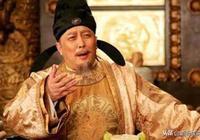 """史上為何""""張和王""""姓,當不了皇帝,這是老天註定的事"""