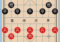 """名將經典回顧-""""羊城少帥""""呂欽18歲贏""""十冠王""""胡榮華對局"""
