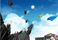 在職研究生報考條件、報名時間和考試時間最全彙總!