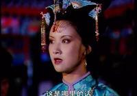 《紅樓夢》王熙鳳為何要大鬧寧國府?堪稱鳳姐全書最得意的一步棋