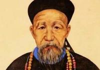 如果咸豐接受了他的建議,中國近代史也許就改寫了