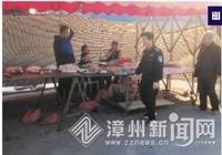 """漳州市區城管部門全力以赴提升漳州""""氣質"""""""