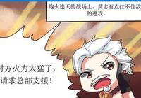 王者榮耀:黃忠這樣用人間大炮,可把諸葛亮給氣了