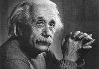愛因斯坦究竟有多強?