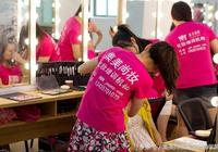 佛山紋繡培訓學校,佛山哪裡學習美甲培訓好,佛山最好的彩妝造型