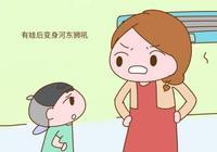 孩子突然變乖,不是家長的吼聲有了效果,真正原因許多父母不知道