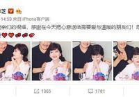 中國片酬最高的女星居然是趙雅芝!是章子怡的4倍!范冰冰的15倍