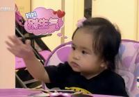 包文婧的女兒為討好包文婧,假笑,可這也太逗了
