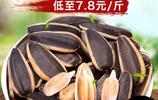 瓜子只吃葵瓜子和西瓜子嗎?還有很多南瓜子、黑瓜子可以嗑磕磕