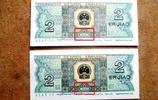 這樣的2角紙幣,單張已增值5000倍以上,大家仔細看好了
