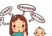 嬰兒奶粉,什麼牌子的好,給推薦推薦?