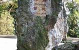 陶鑄與妻子墓地:位於白雲山,墓碑朝向廣州,很多人不知是誰
