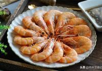 蝦,白灼用水煮大錯特錯,學會漁民這一招,鮮味不流失,特別簡單