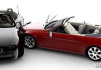 車被4S店員工開出去撞了保險理賠金不夠買新車,中間損失誰承擔?