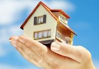 建設銀行的房貸多久能批下來?