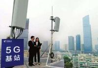 運用我國自主研發的EUHT-5G技術 中關村環保園將部署15個5G基站