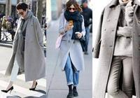 都說灰色經典又百搭,但怎麼穿出高級感你知道嗎?
