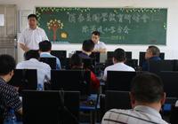 常德市漢壽縣國學教育研討會在陳軍堤小學召開