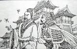 《資治通鑑》之司馬懿智誅曹爽