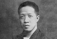 """魯迅的老師辱康有為的對聯,通篇不帶髒字,可謂""""罵""""的最高境界"""